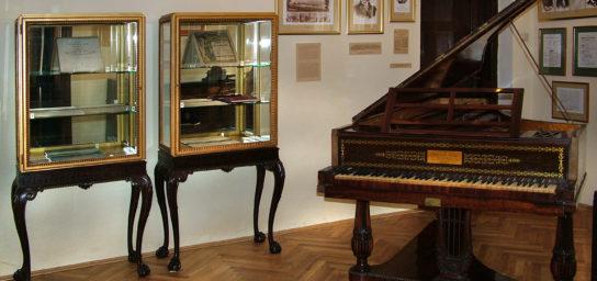 Johann Nepomuk Hummel Museum