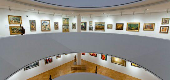 Nedbalka Gallery