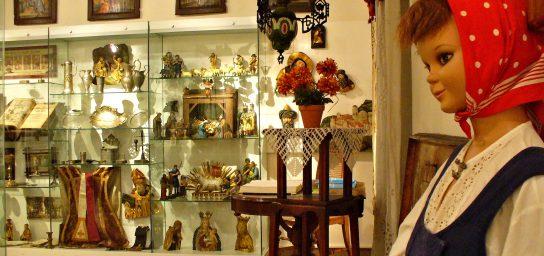 SNM-Museum of Carpathian Germans